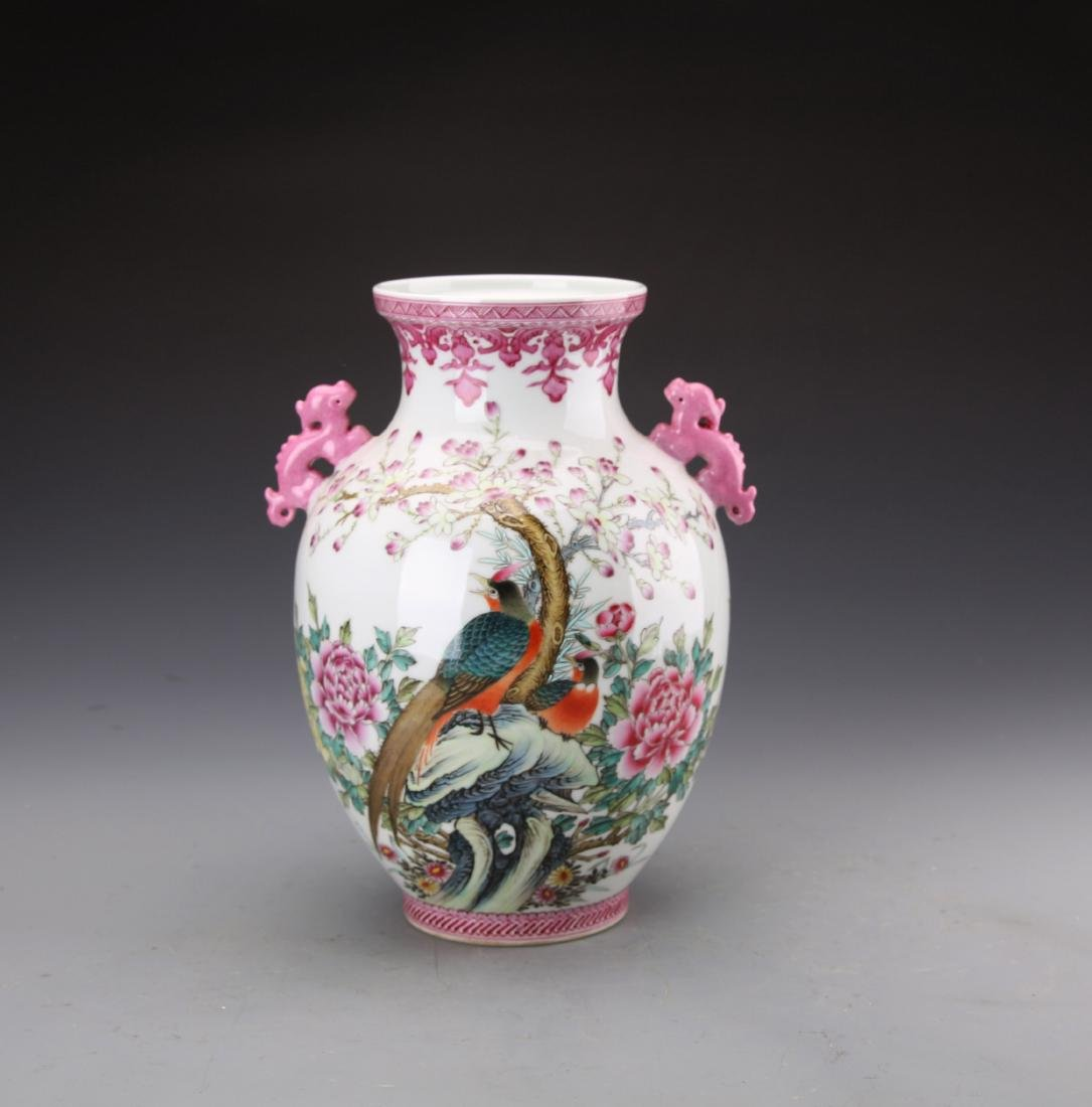 Chinese Famille Rose Vase Painted with Flowers Marked