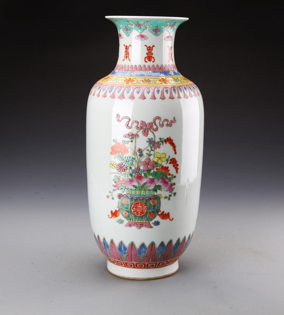 Chinese Famille Rose Vase Painted with Flower Baskets