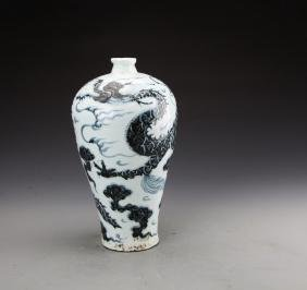 Chinese Ming Styled Blue and White Meiping Vase Painted