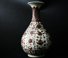 Chinese Ming Styled Iron Red Glazed Vase Painted with