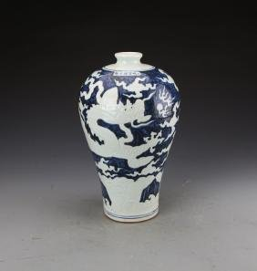 Chinese Blue and White Meiping Vase Painted with Dragon