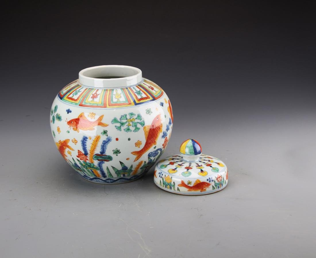 Chinese Ming Styled Wucai Glazed Jar Painted with - 3