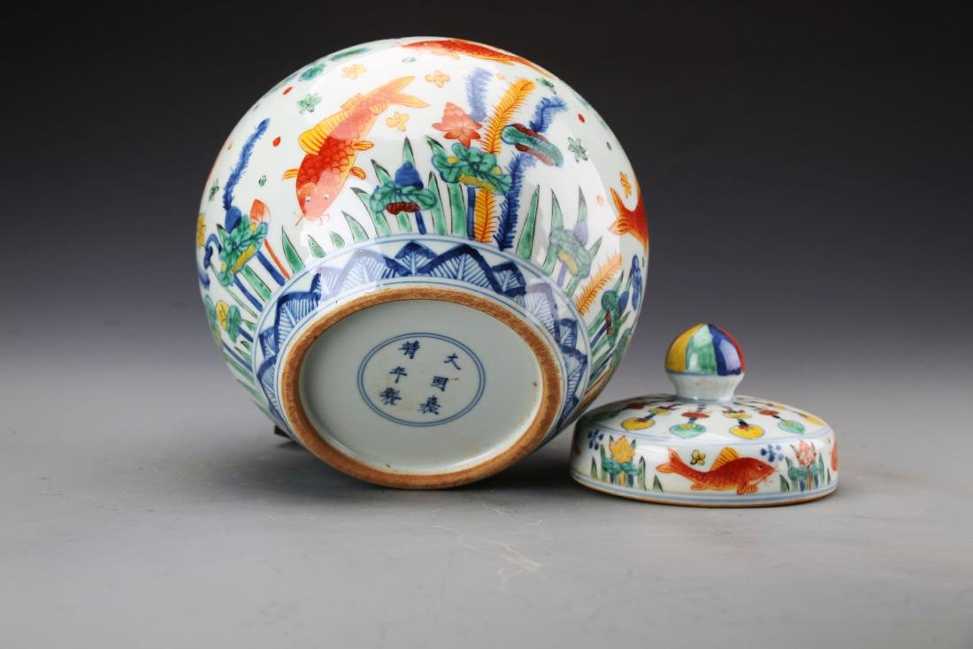 Chinese Ming Styled Wucai Glazed Jar Painted with - 4