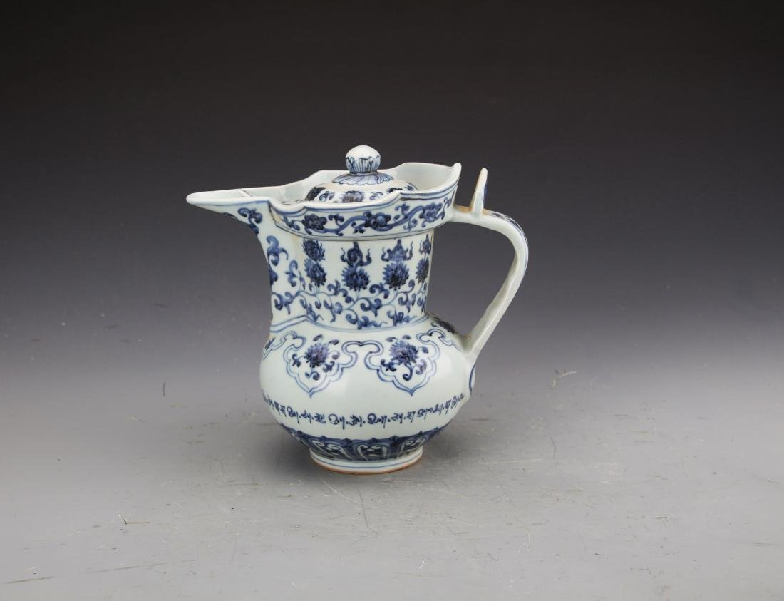 Chinese Ming Styled Blue and White Pot Painted with