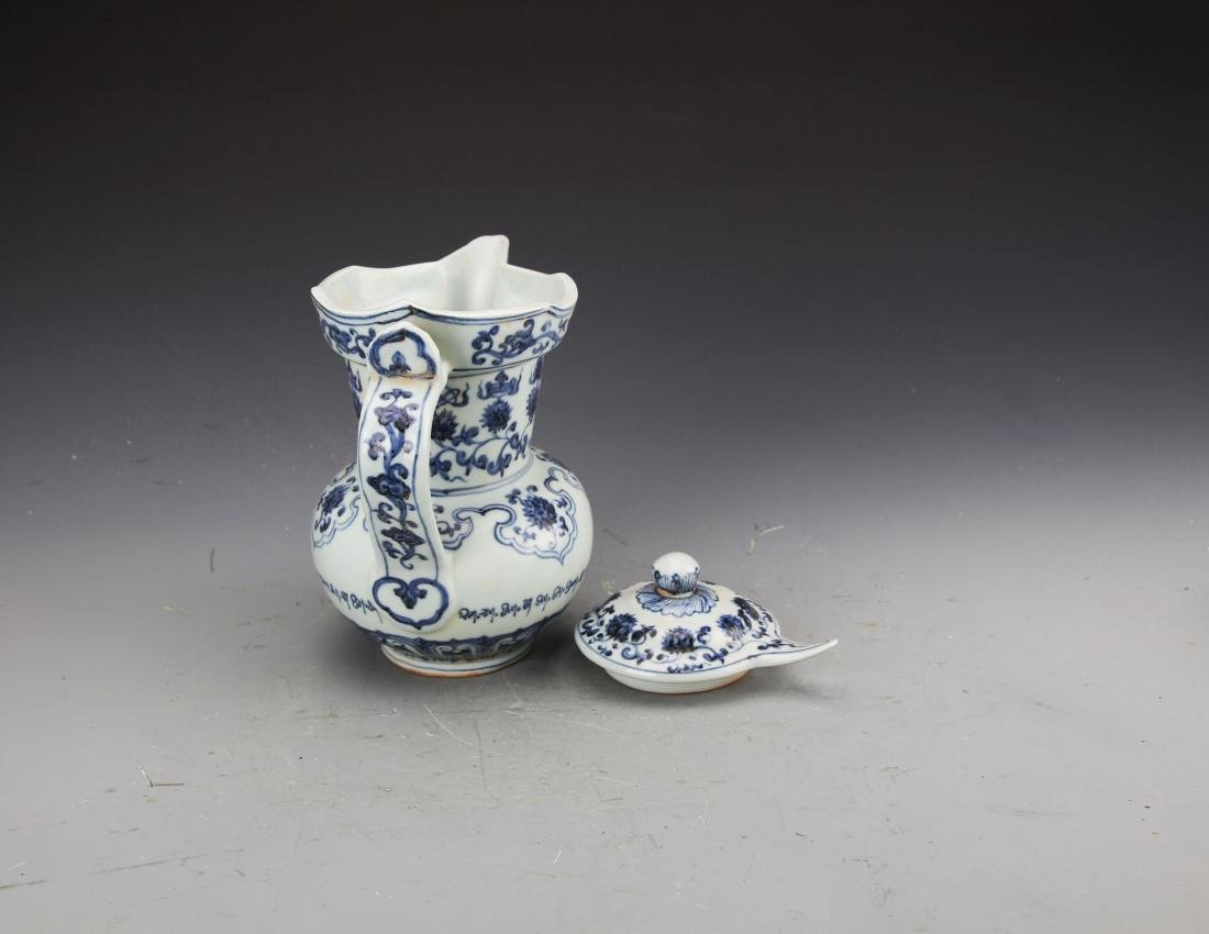 Chinese Ming Styled Blue and White Pot Painted with - 3