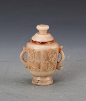 Chinese Ming Styled Jade Carved Vase Carved with