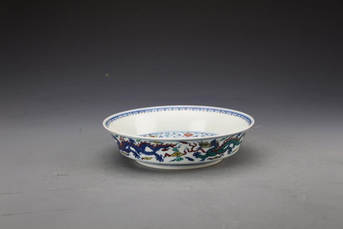 Chinese Dou Glazed Dish Painted with Dragon and Ocean