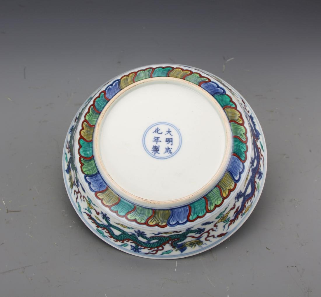 Chinese Dou Glazed Dish Painted with Dragon and Ocean - 2