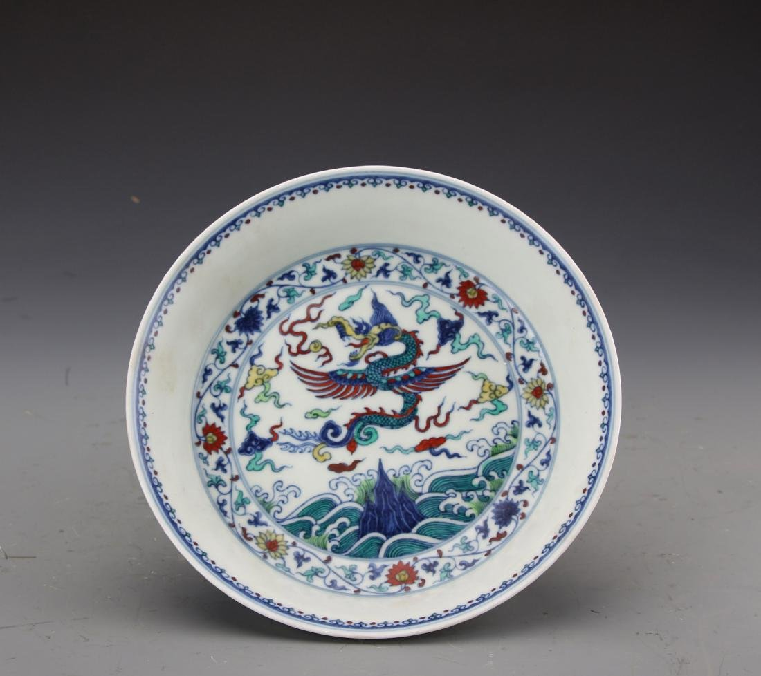 Chinese Dou Glazed Dish Painted with Dragon and Ocean - 3
