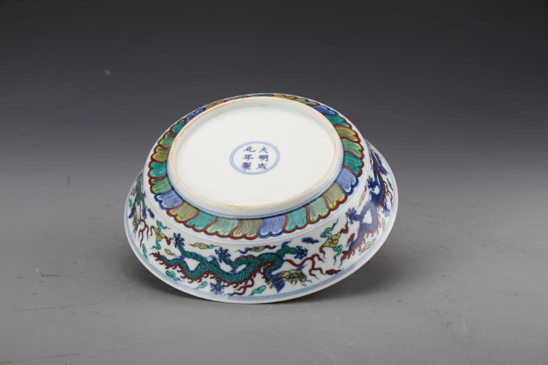 Chinese Dou Glazed Dish Painted with Dragon and Ocean - 4
