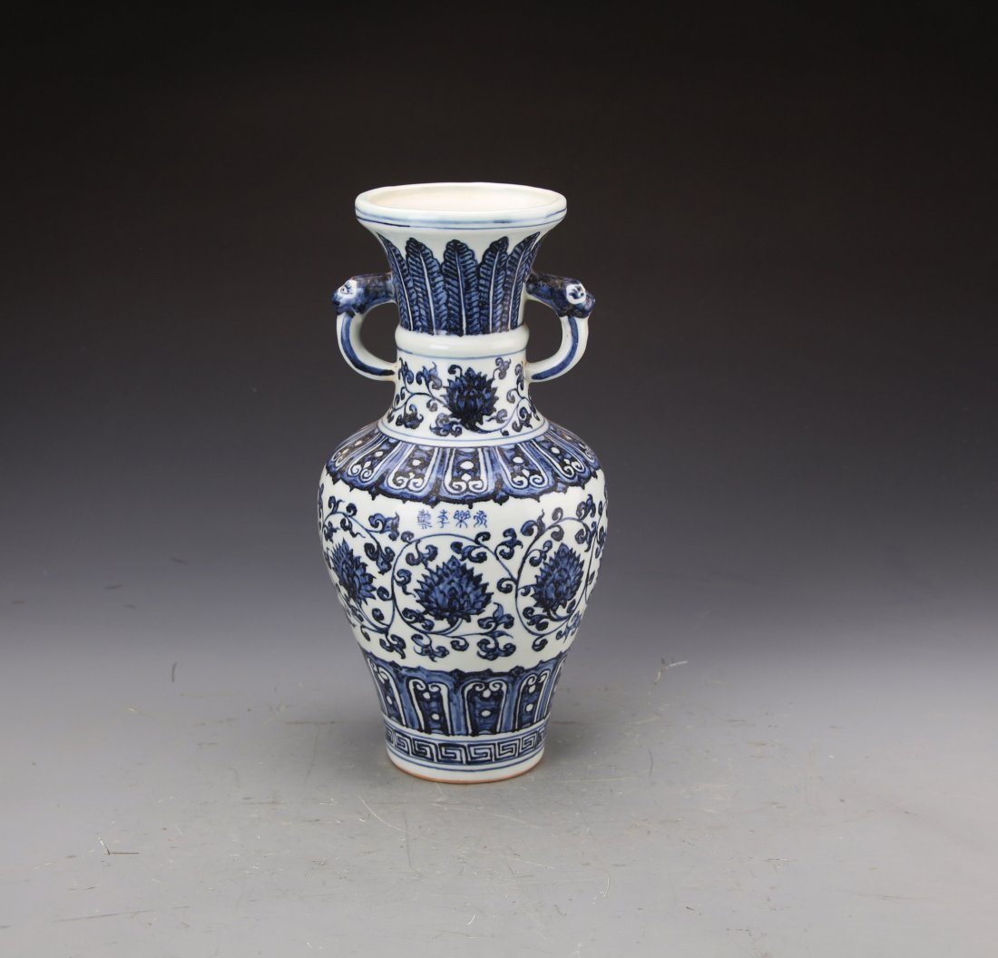 Chinese Blue and White Vase With Handles Painted with