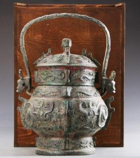 Chinese Zhou Styled Bronze Wine Container Carved With