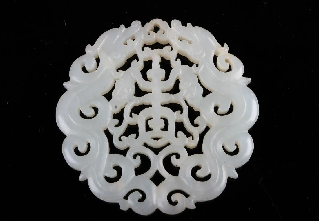 Chinese Qing Styled Hetian White Jade Pendant Carved