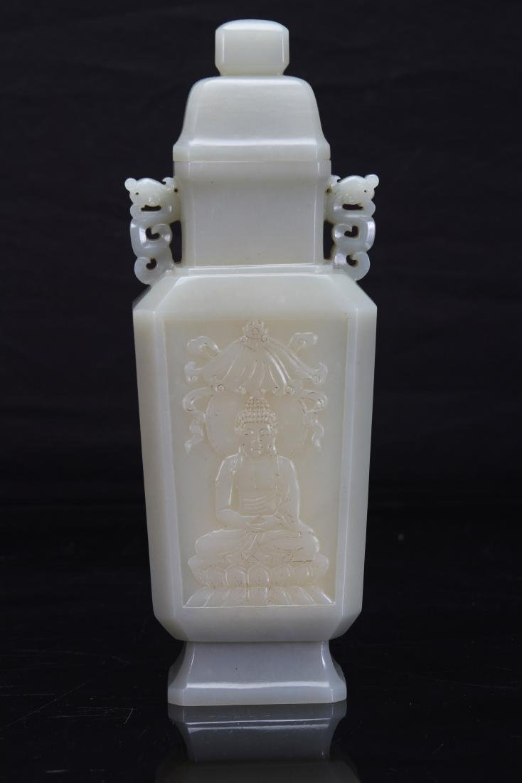 Chinese Republic Styled Hetian Jade Vase Carved with