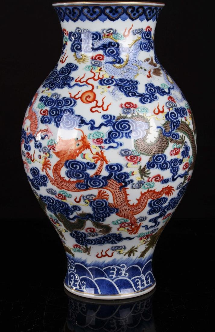 Chinese Famille  Rose Zun Vase Painted with Nine