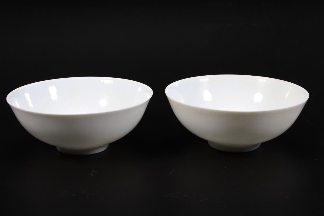 """Pair of Chinese Bowl Carved with Phoenix Marked """"Da"""