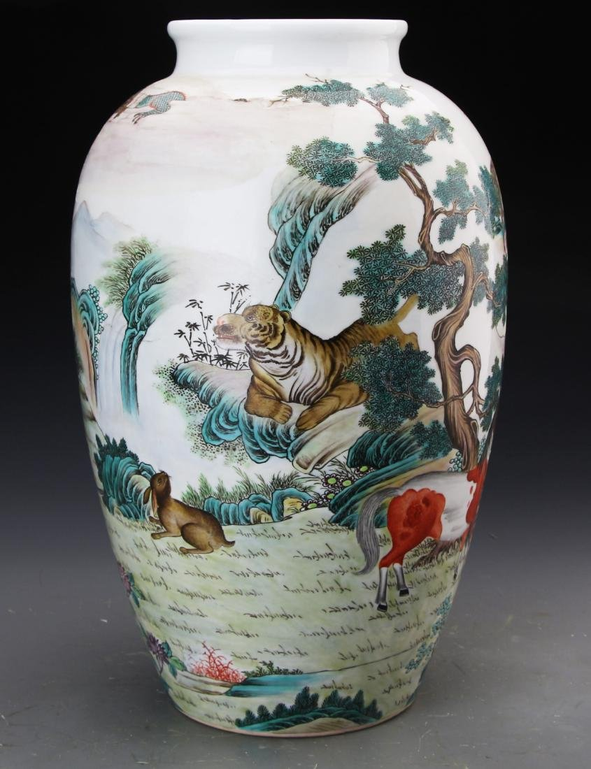 Chinese Famille Rose Jar Painted with Chinese Twelve
