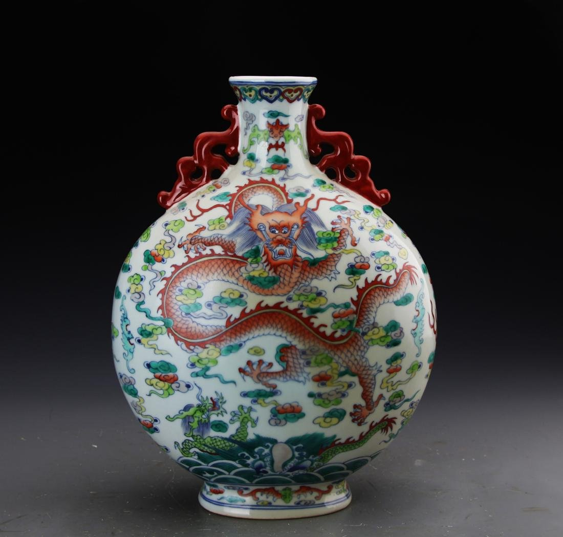 Chinese Dou Glazed Moon Flask Vase Painted with Dragon