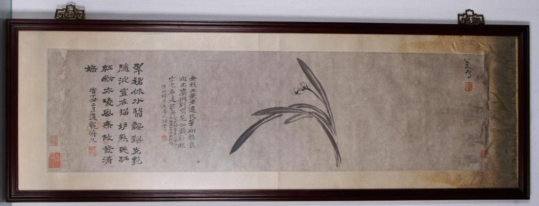 Chinese Painting of Ba Da Shan Ren (Provenance: From