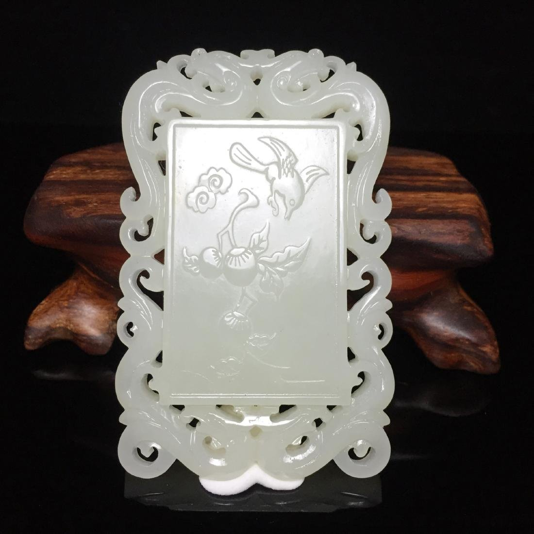 Hetian White Jade Pendant Carved with Dragon and - 4