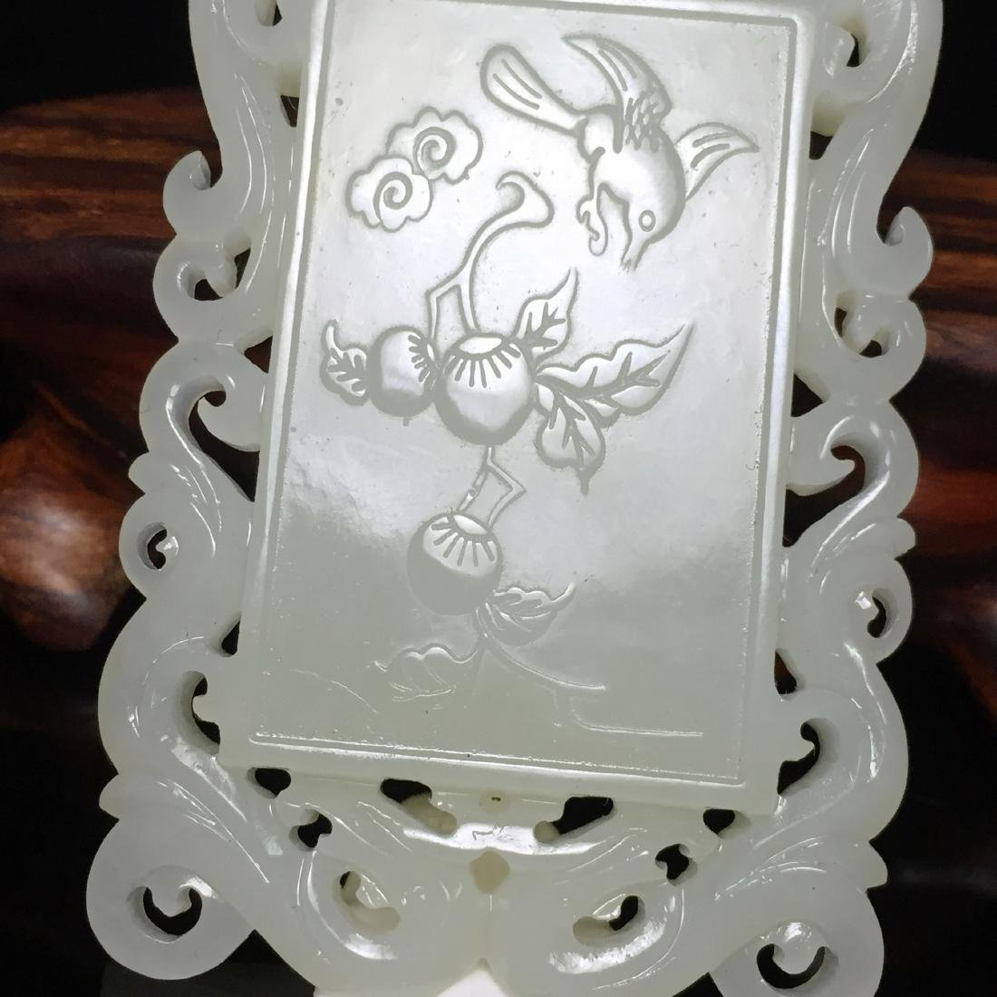 Hetian White Jade Pendant Carved with Dragon and - 2