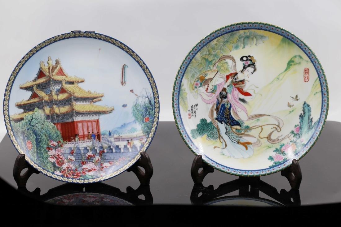 """Chinese Souvenir Plate Marked """"Jing De Zhen"""" Set (2"""