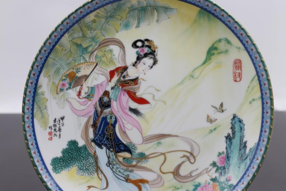 """Chinese Souvenir Plate Marked """"Jing De Zhen"""" Set (2 - 2"""