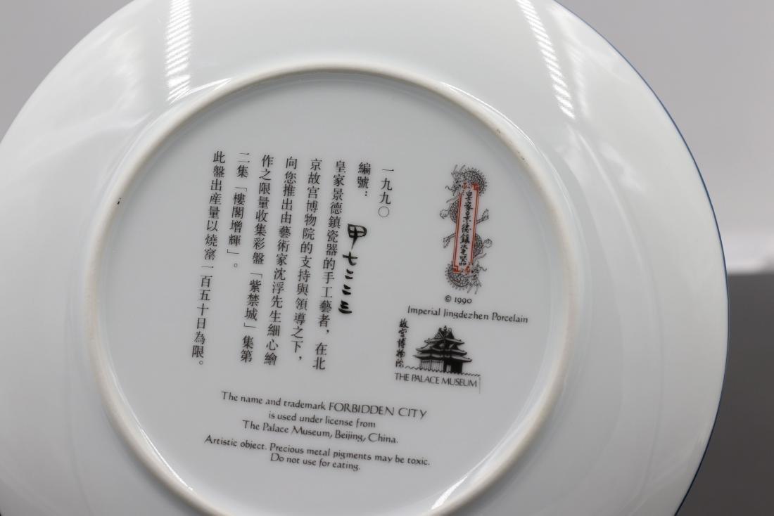 """Chinese Souvenir Plate Marked """"Jing De Zhen"""" Set (2 - 4"""