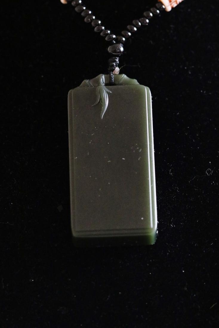 Hetian Dark Green Jade Carved Pendant with - 3