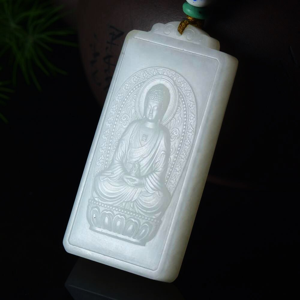 Chinese Hetian Jade Carved Pendant with Buddha(61.4g)