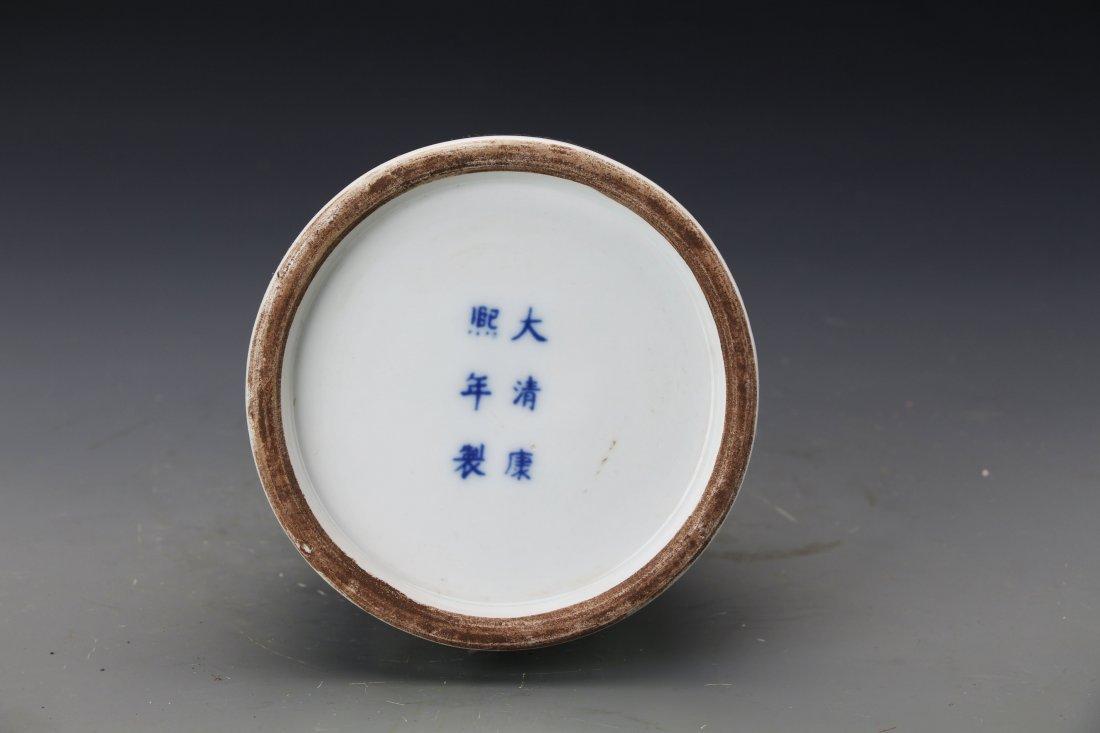 """A """"Da Qing Kang Xi Nian Zhi""""Marked Dou Glazed Vase - 3"""