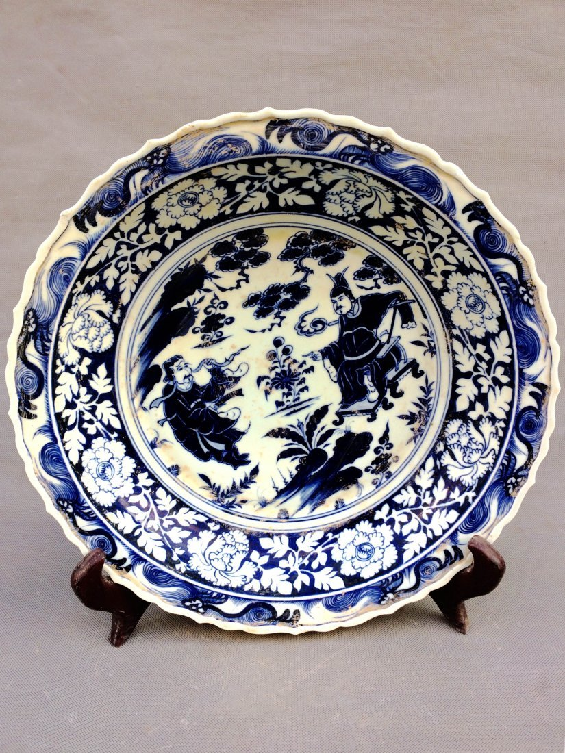 Chinese Yuan Styled Blue and White Charger Painted with