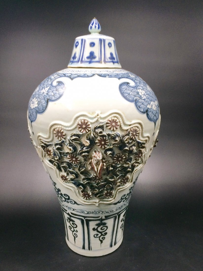 Chinese Yuan Styled Blue and White Meiping Vase H:47cm
