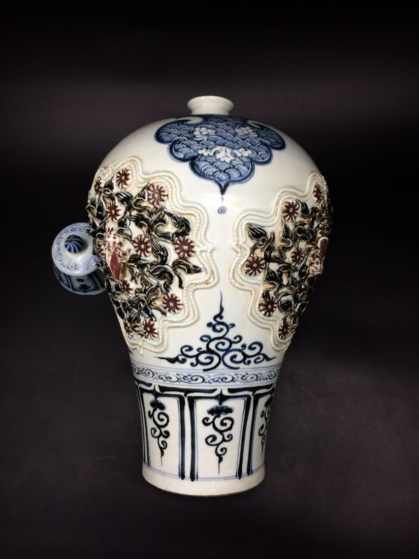 Chinese Yuan Styled Blue and White Meiping Vase H:47cm - 5