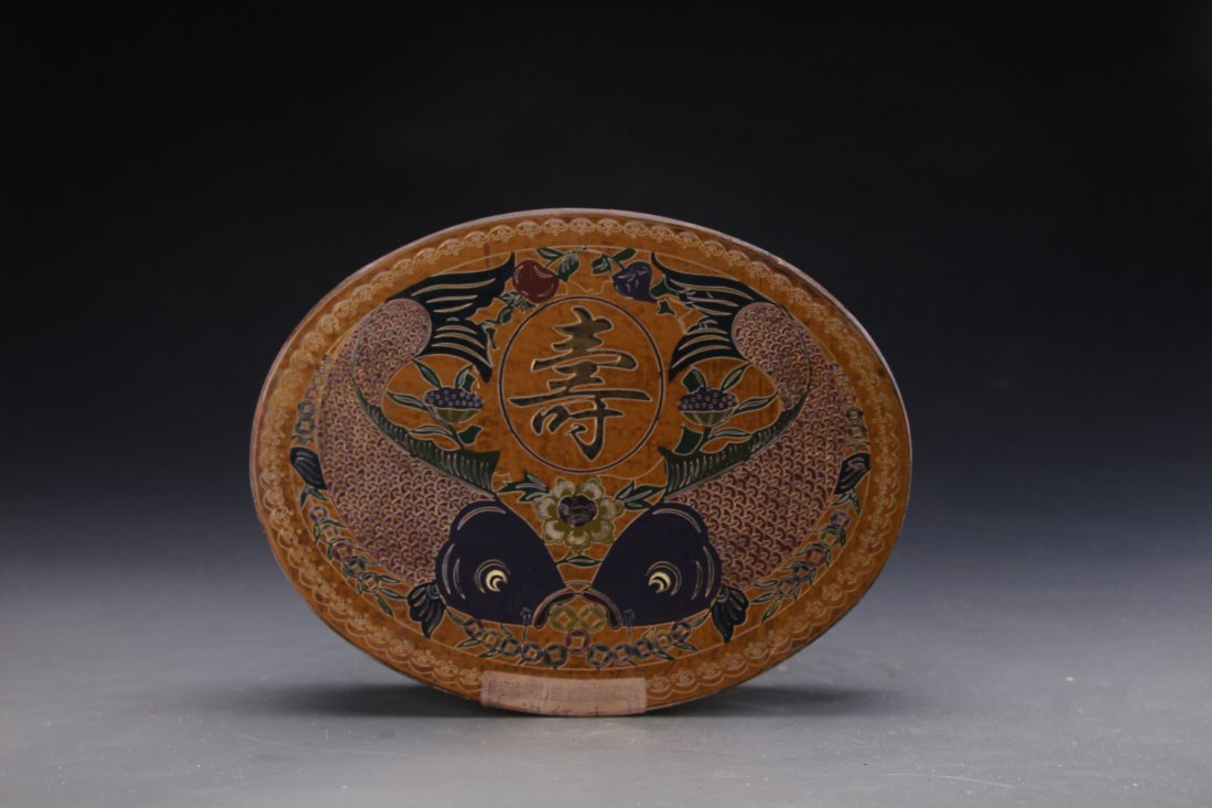 Chinese Lacqure Box Painted with Chinese Characters
