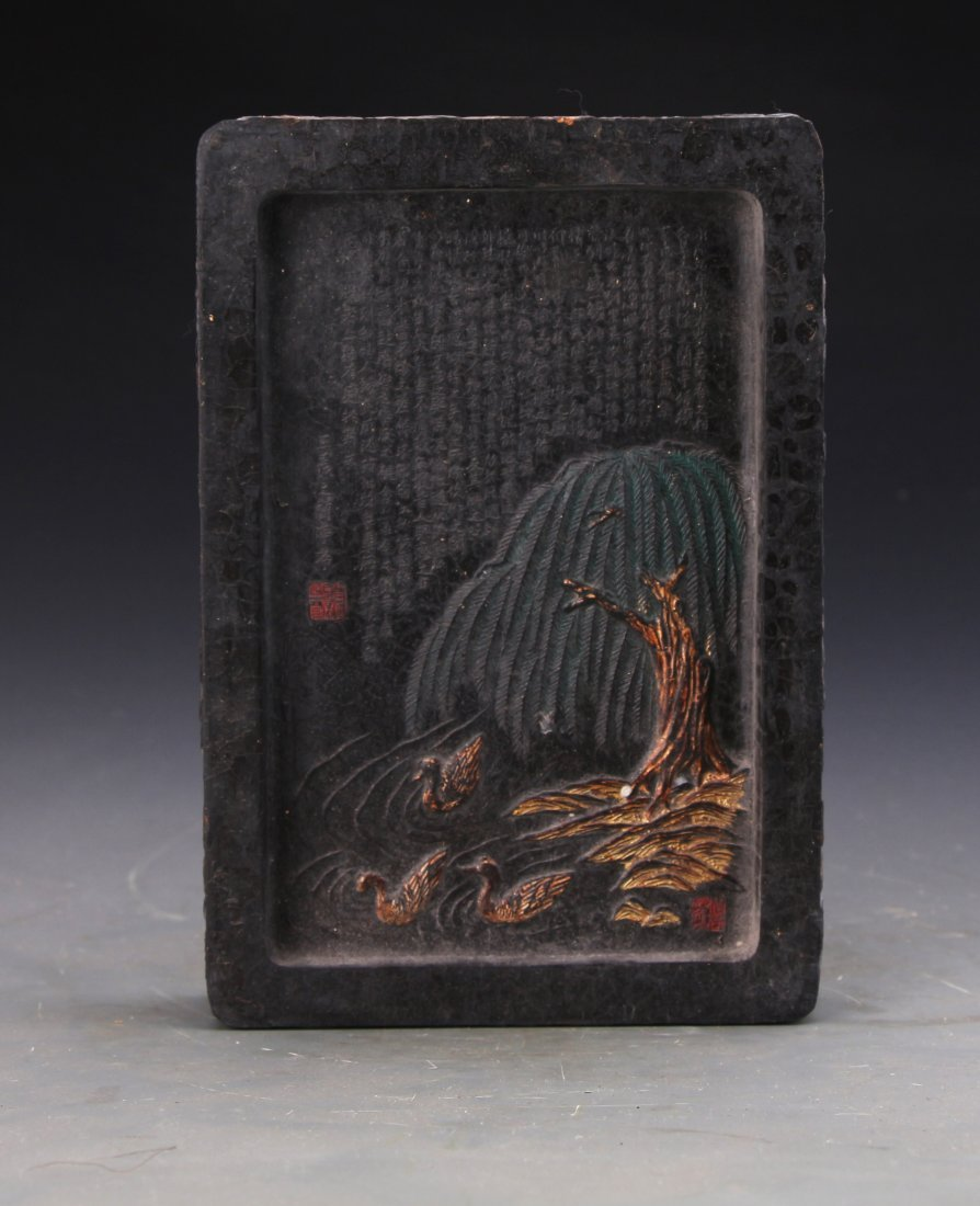 Chinese Ink Stone Carved with figures L:19cm W:13cm - 4
