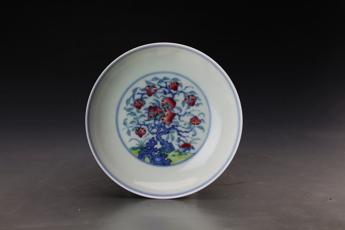 """Chinese Dou Glazed Peaches Dish with Mark """"Da Qing Yong"""
