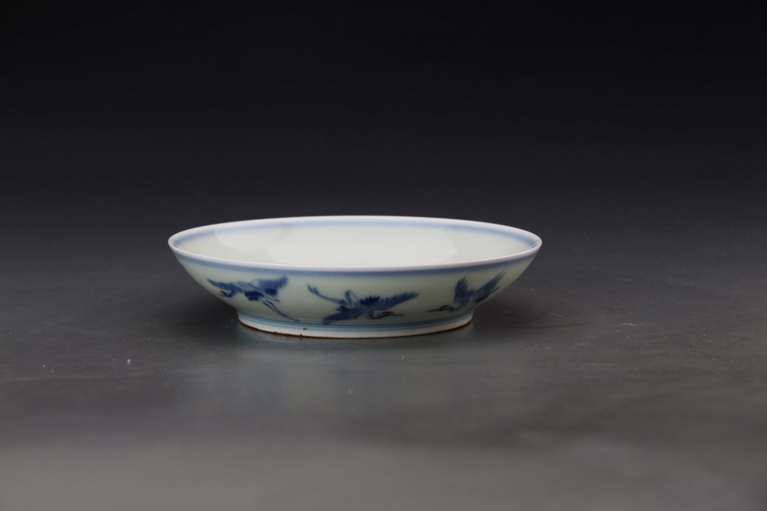"""Chinese Dou Glazed Peaches Dish with Mark """"Da Qing Yong - 3"""