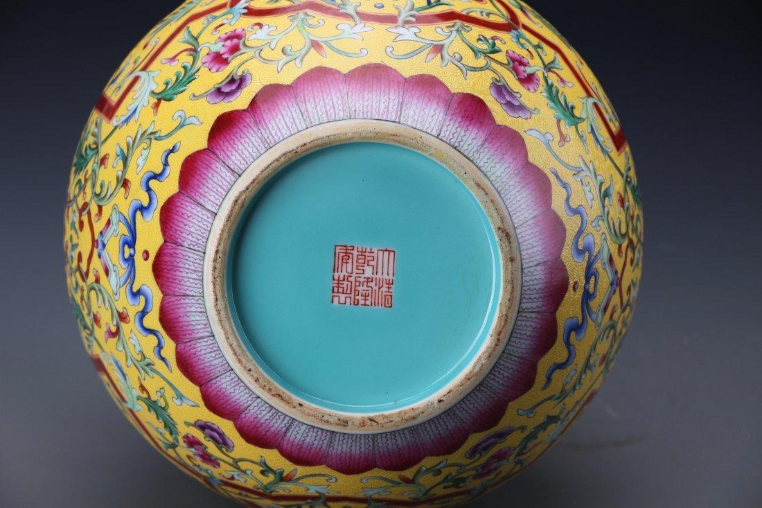 """A """"Da Qing Qian Long Nian Zhi""""Marked Famille Rose Groud - 6"""