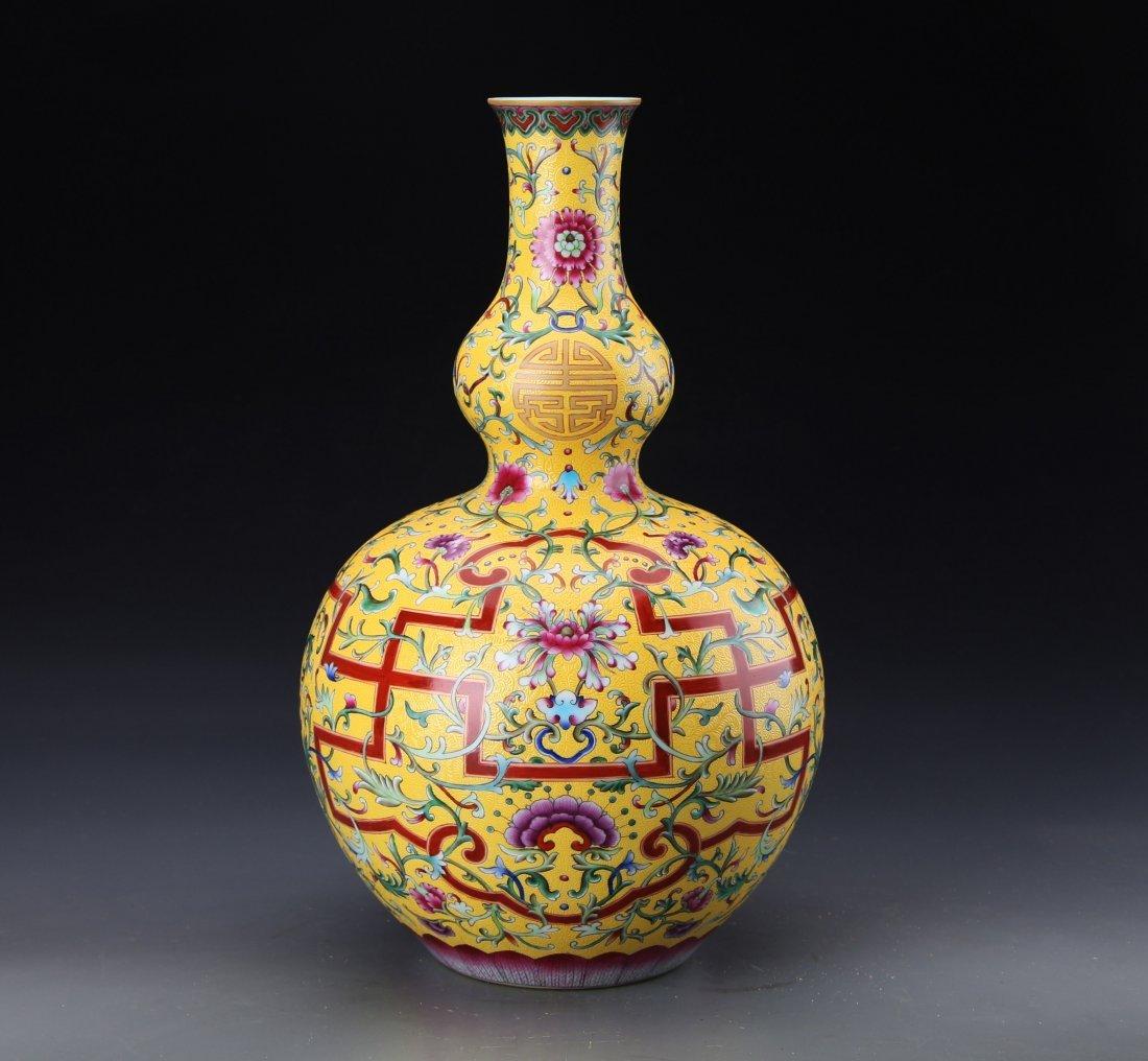"""A """"Da Qing Qian Long Nian Zhi""""Marked Famille Rose Groud - 7"""