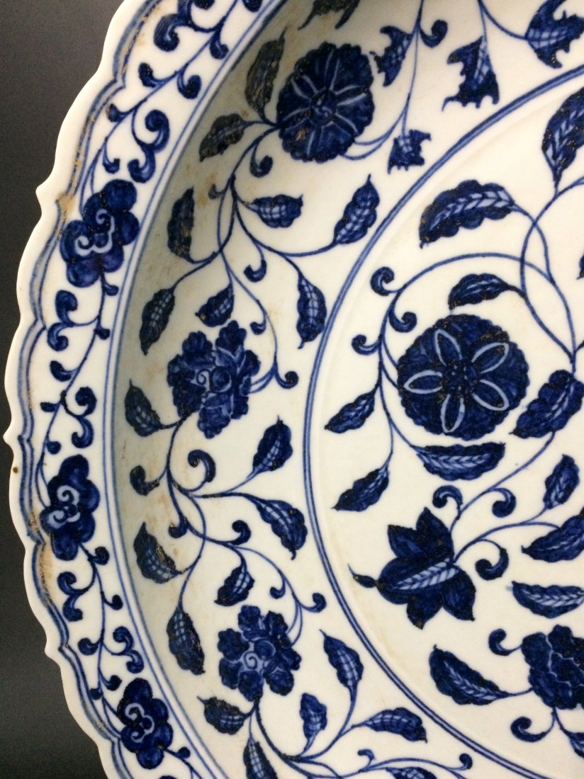 Chinese Blue and White Charger Painted with Flowers - 2