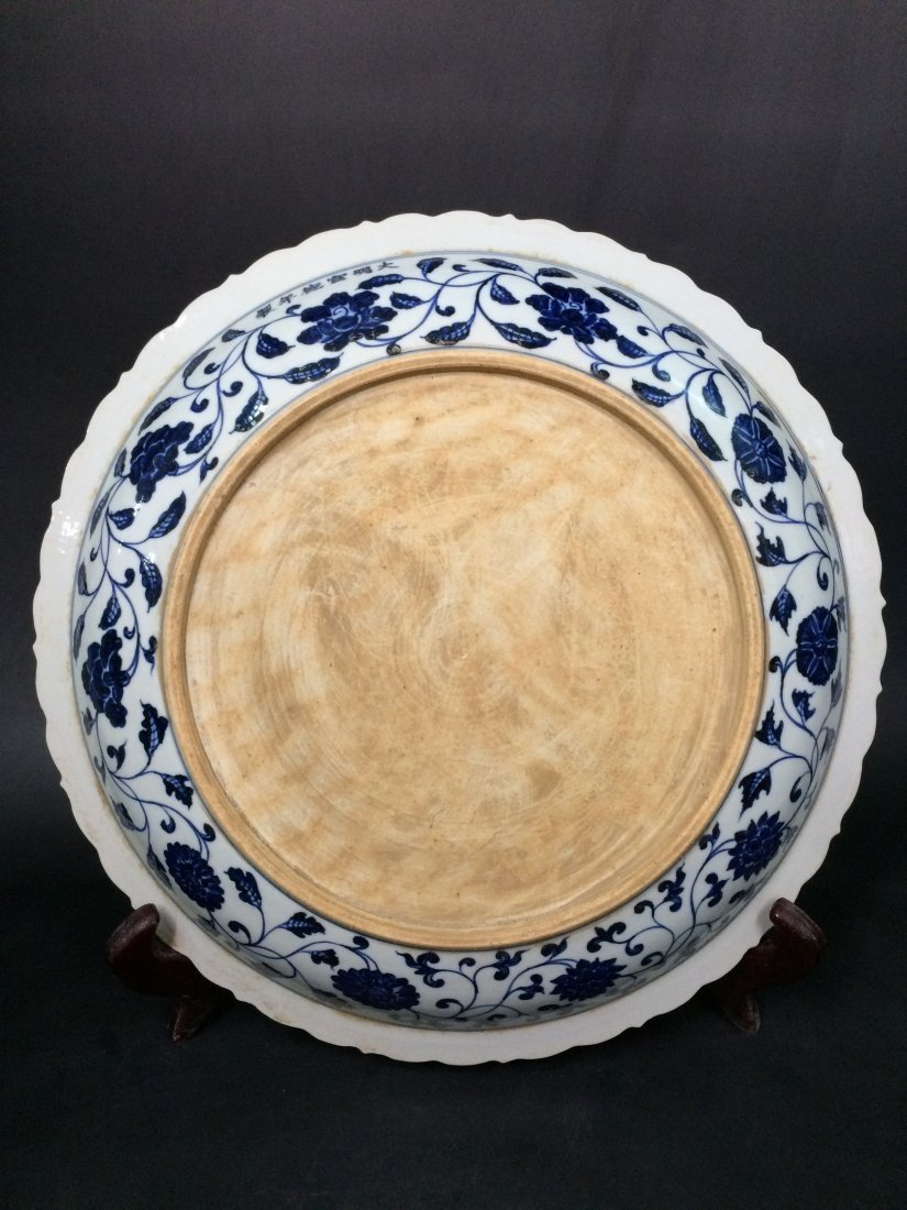 Chinese Blue and White Charger Painted with Flowers - 4