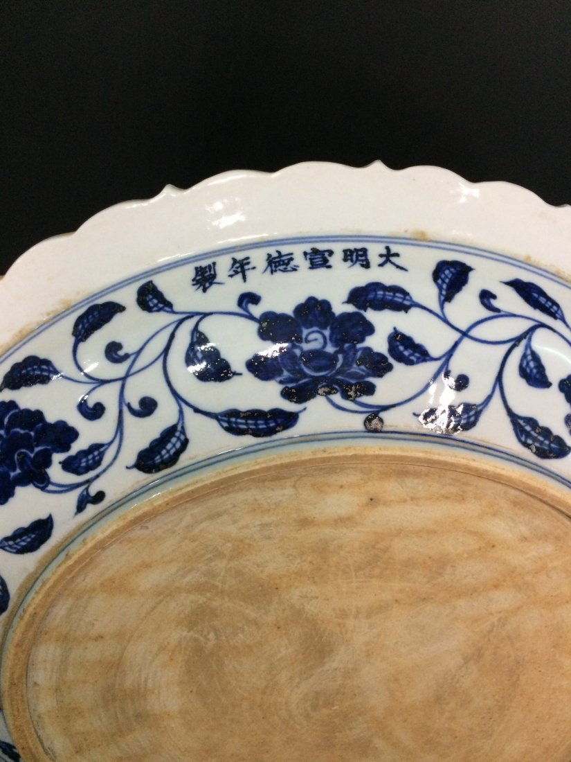 Chinese Blue and White Charger Painted with Flowers - 5