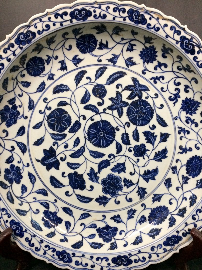 Chinese Blue and White Charger Painted with Flowers - 7