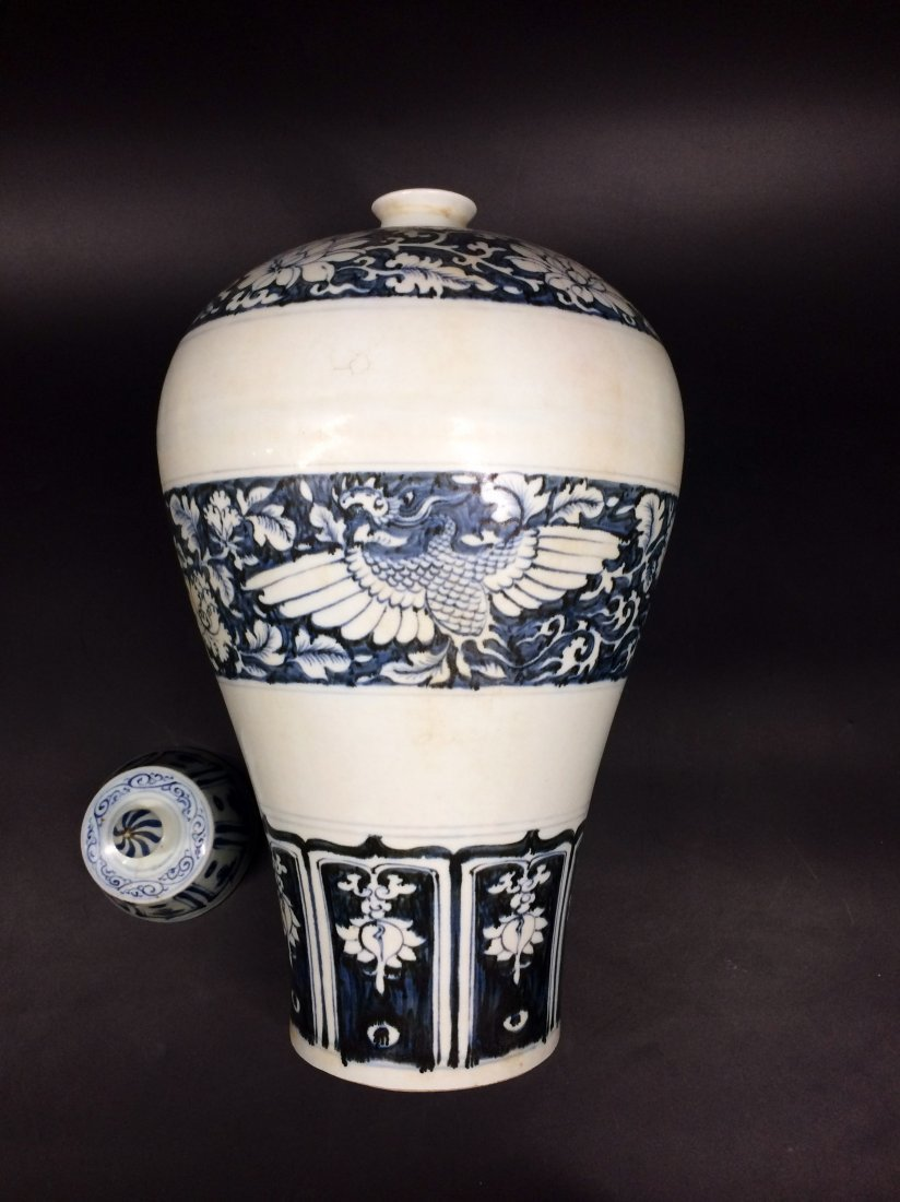 Chinese Yuan Style Blue and White Meiping Vase Paitned