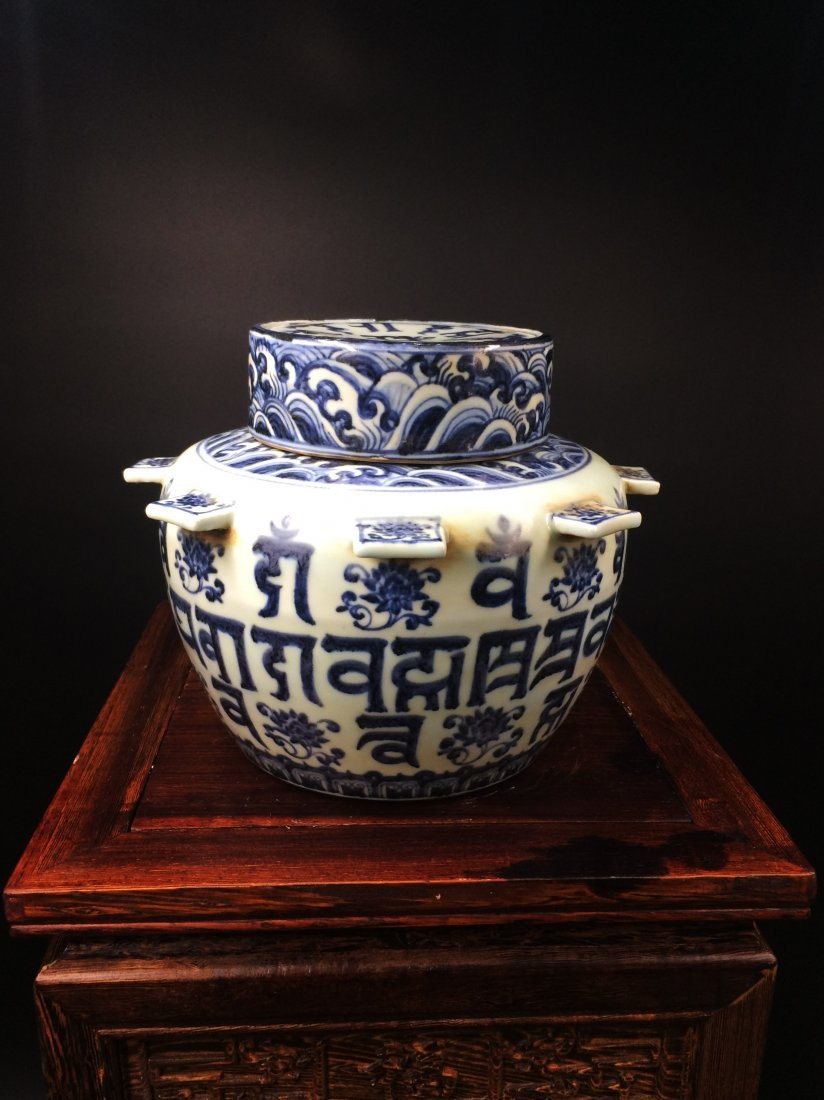 Very Rear Chinese Ming Styled Blue and White Jar