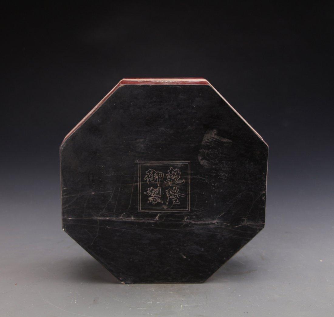 Chinese Lacqure Box with Joe Kee Tea House Pu'er Tea - 2