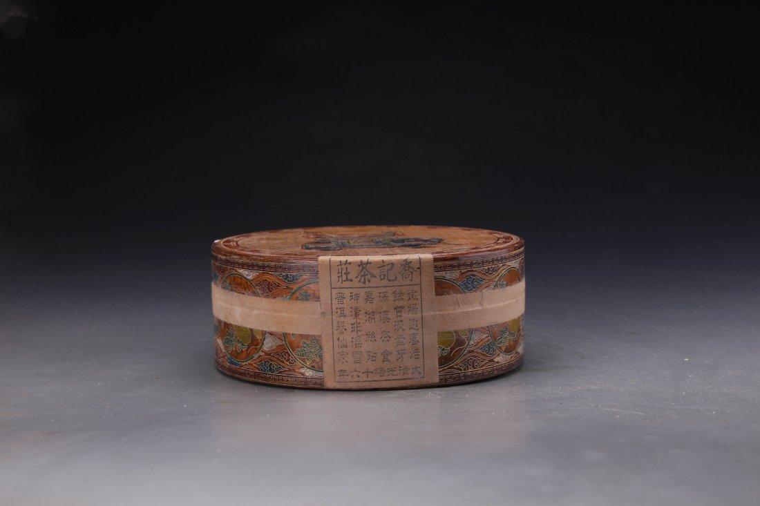 Chinese Lacqure Box with Joe Kee Tea House Pu'er Tea - 3