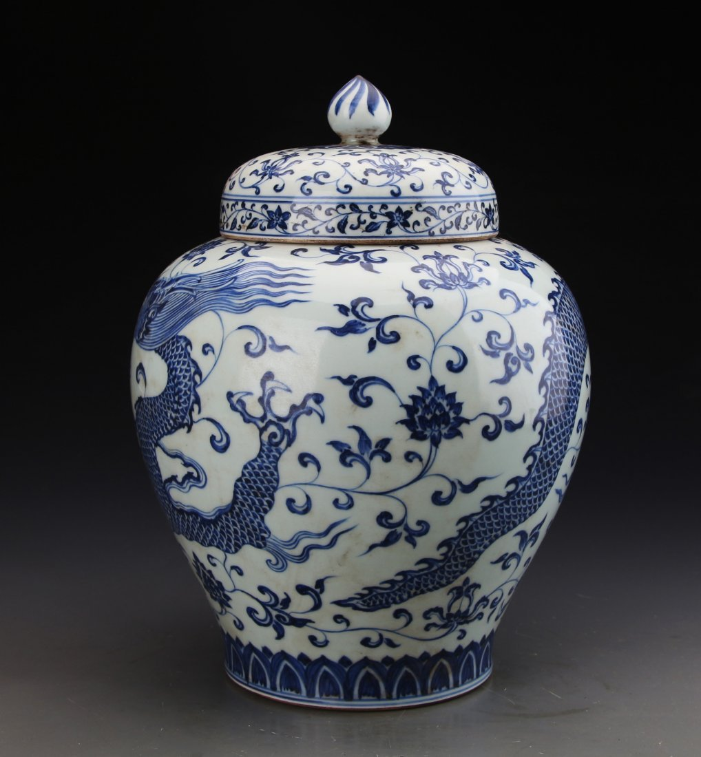 Chinese Blue and White Jar Painted with Dragon Marked - 2