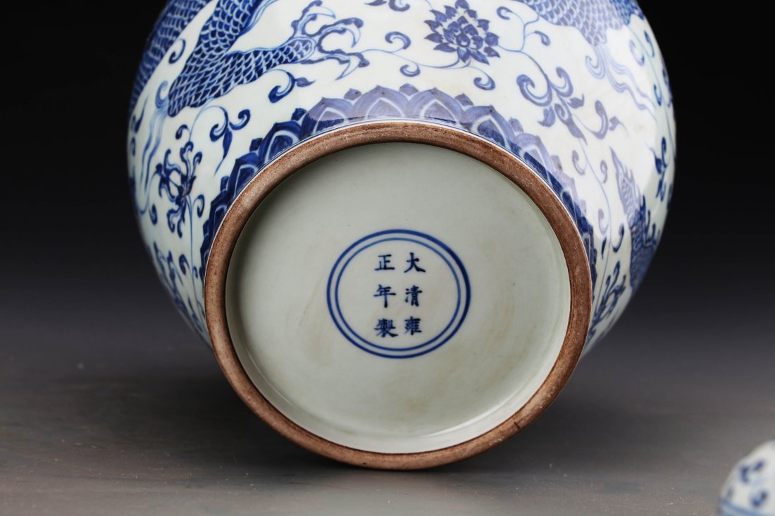 Chinese Blue and White Jar Painted with Dragon Marked - 5